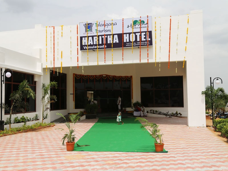 Haritha Hotel Vemulawada
