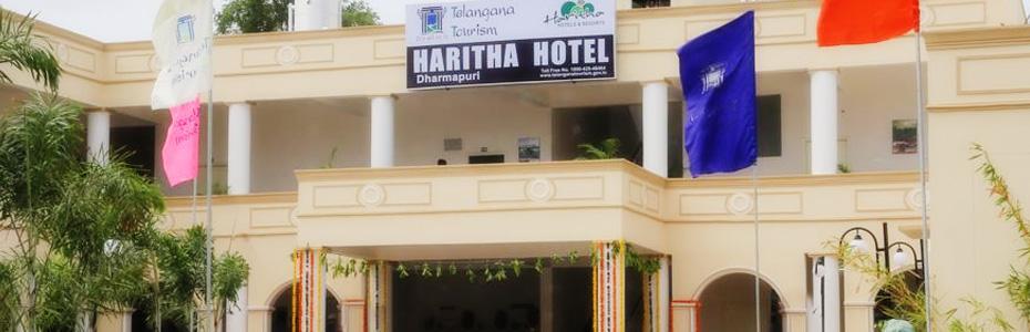 Haritha Hotel Dharmapuri