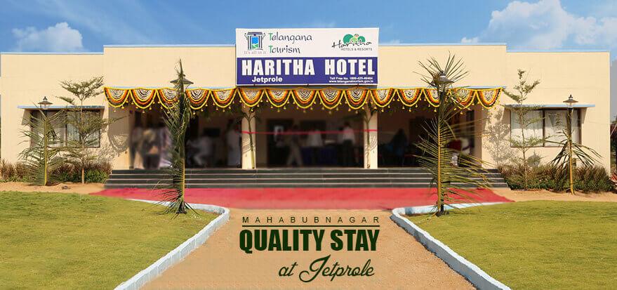 Haritha Hotel Jetprole