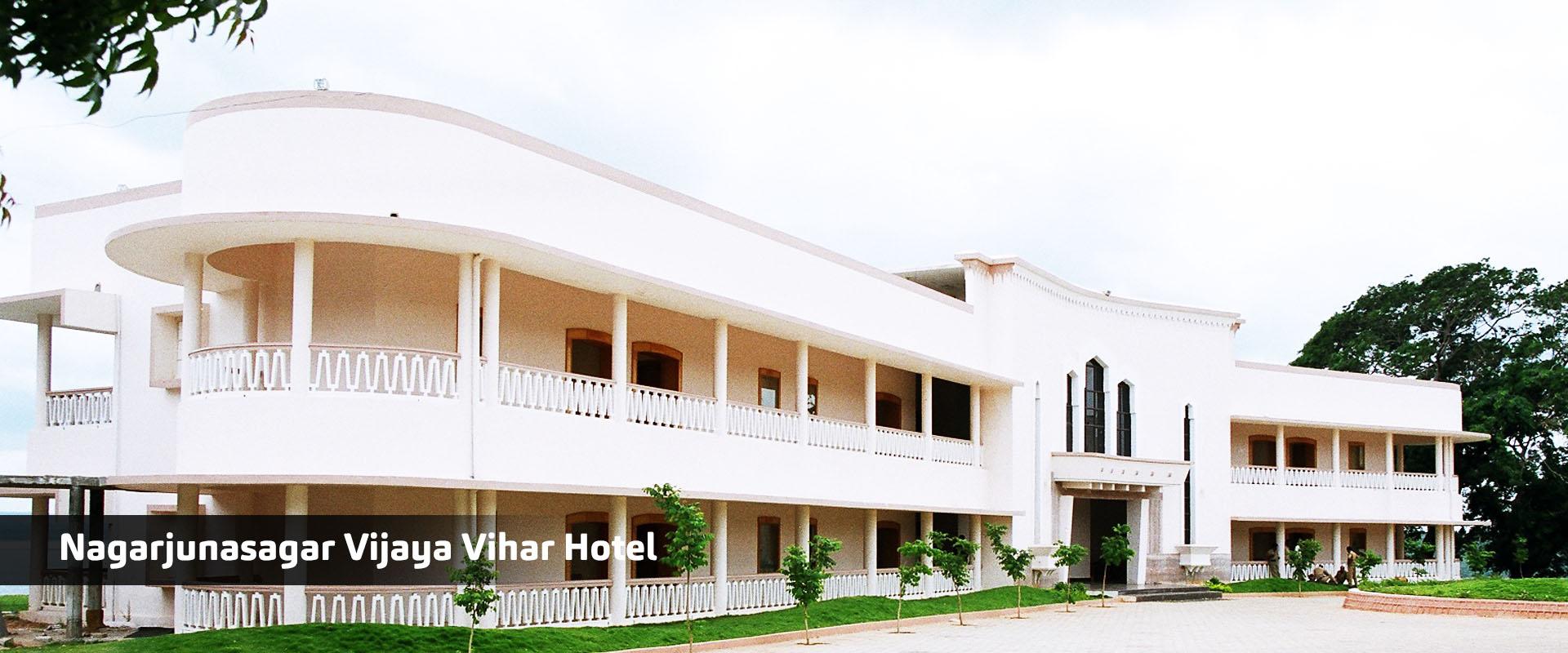 vijay-vihar-hotel-nagarjunasagar