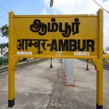 Ambur Bus Tickets