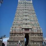 Amuthapuram