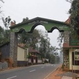 Andalur Gate
