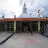 Anjugramam