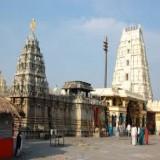 Atmakur Ananthapur
