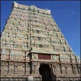 Avudaiyapuram