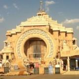 Ayodhyapuram