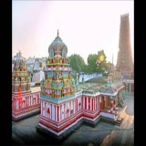 Markapuram City