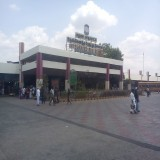 Tirumangalam Bus Tickets