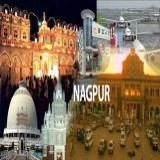 Nagpur City Bus Tickets