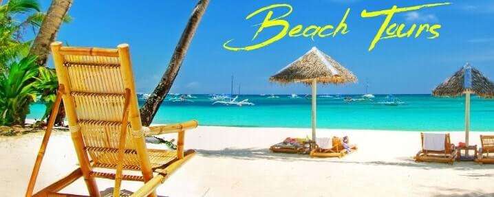 beach-tour-packages