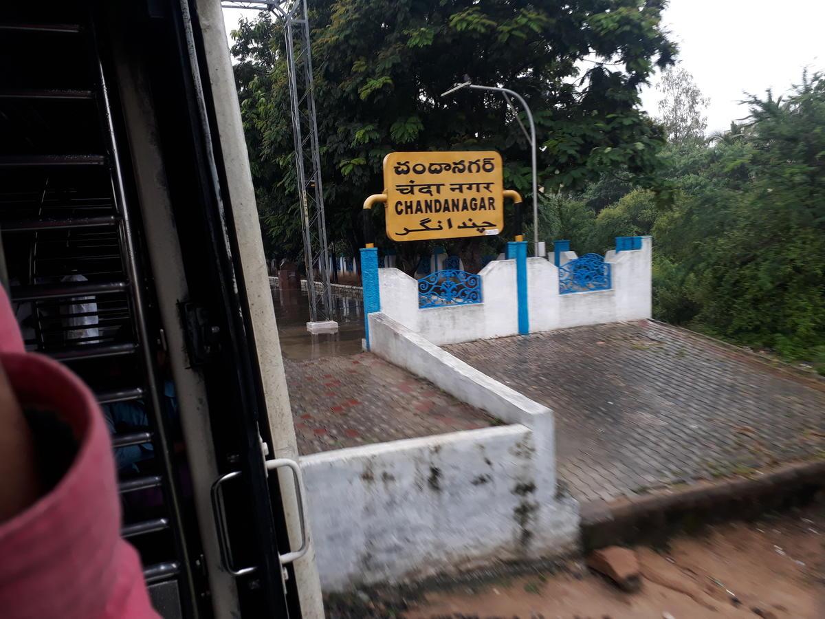 Chandanagar