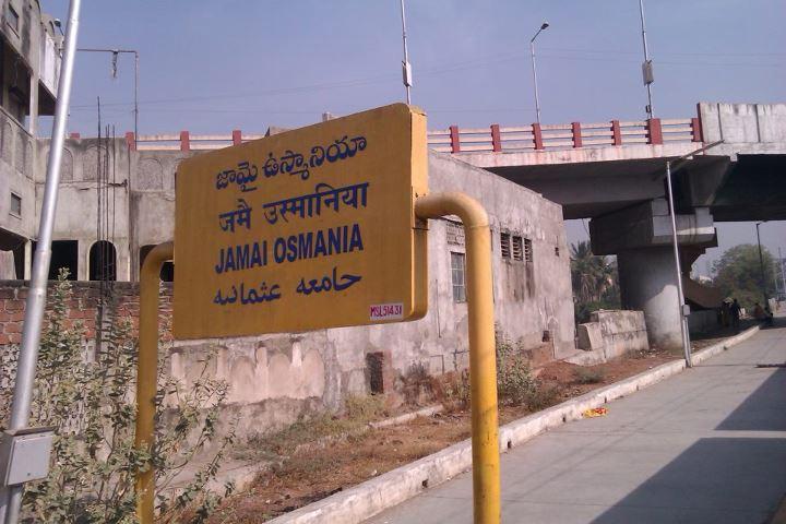 Jamai Osmania