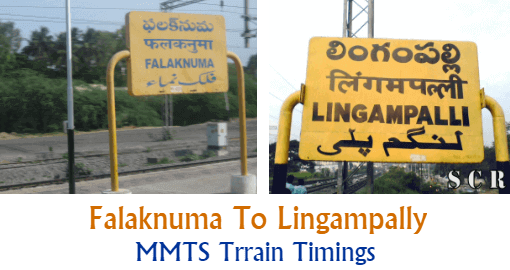 Falaknuma To Lingampally MMTS Train Timings