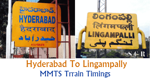Hyderabad To Lingampally MMTS Train Timings