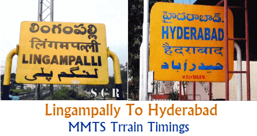 Lingampally To Hyderabad MMTS Train Timings