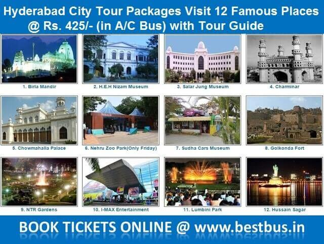 Hyderabad City Tour Packages
