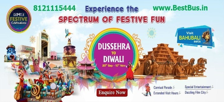 ramoji-film-city-dussehra-celebrations