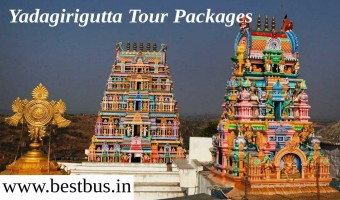 Yadagirigutta Tour Packages