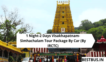 1 Night-2 Days Visakhapatnam-Simhachalam Tour Package By Car