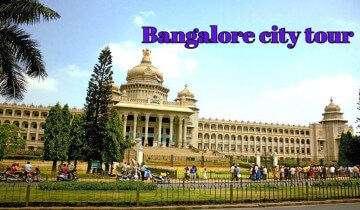 Bangalore Sightseeing By Car