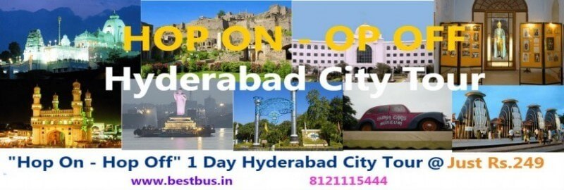 hop-on-hop-off-one-day-hyderabad
