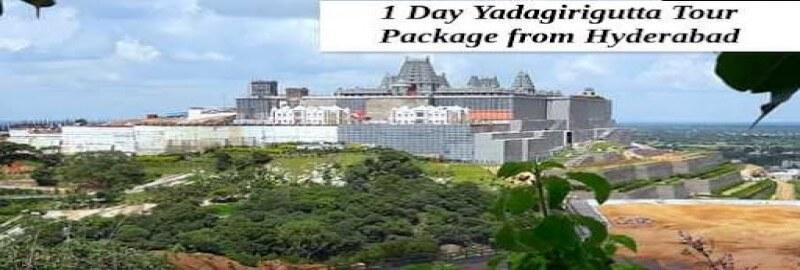 1 Day Yadagirigutta Tour Package from Hyderabad