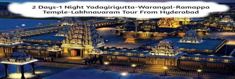 Warangal tour package