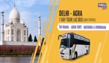 delhi-to-agra-tour-packages