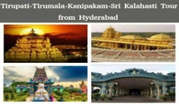 tirupati-tirumala-kanipakam-srikalahasti-tour-package-from-hyderabad