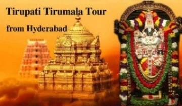 tirupati-tirumala-tour-from-hyderabad