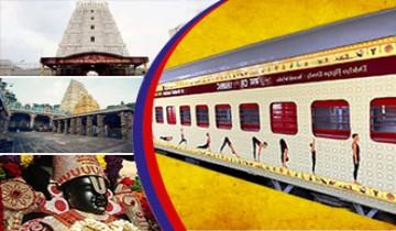 2 Days-1 Night Tirupati-Kanipakam-Srikalahasti-Tiruchanur Tour from Hyderabad By Flight