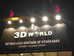 3D-World-Golconda