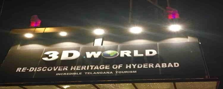 3d-world-at-golconda