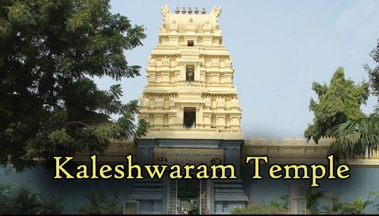 Kaleshwaram Temple