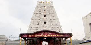 Tiruchanur Temple