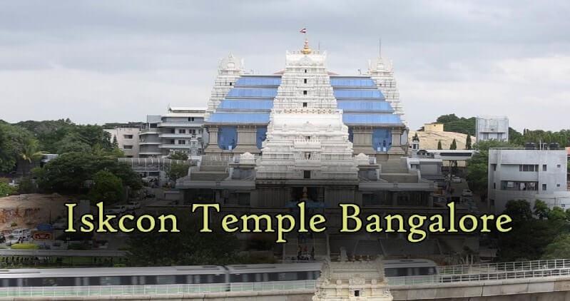 iskcon-temple-bangalore