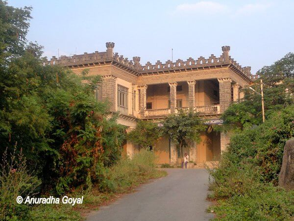 Nizamia-Observatory-Hyderabad